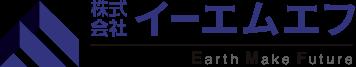 建築塗装、防水工事、住宅・マンションリフォームの会社 株式会社イーエムエラEarth Make Future